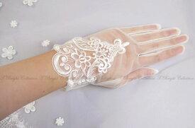 946e3601047091 ウエディング グローブ (ショート/レース) オフホワイト (rac) 花嫁 結婚式 透け感がある可愛い ウェディングドレスに合わせて美しい雰囲気に ブライダル  手袋 小物 ...
