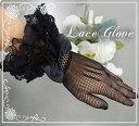 ショートグローブ 小花パール (rac)ハロウィン衣装 リボン ブラック 結婚式 ゲスト パーティー 黒 網 ブライダル ウエ…