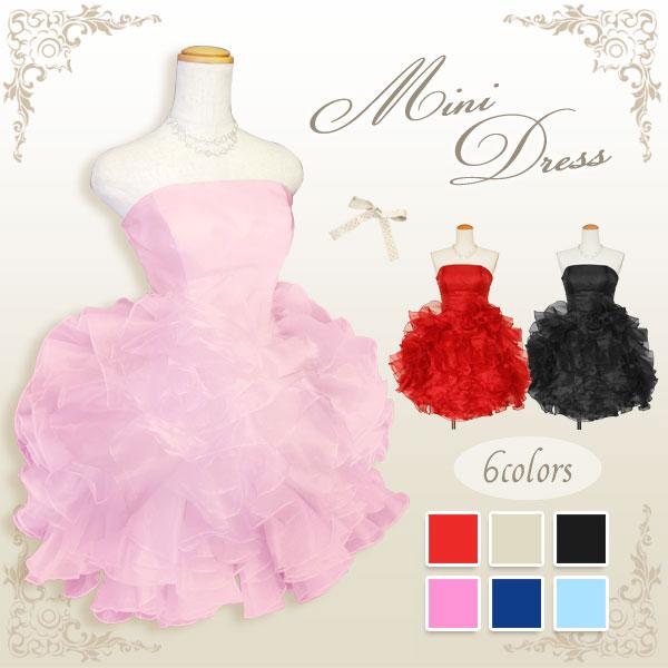 【ネックレスプレゼント】ミニドレス 5号7号9号 全6色(ピンク/レッド/ネイビー/ブラック/ブルー/クリーム) カラードレス ショートドレス ウェディングにピッタリのショート丈ドレス 結婚式二次会にも 背中編み上げでピッタリとフィット【51076-fk】