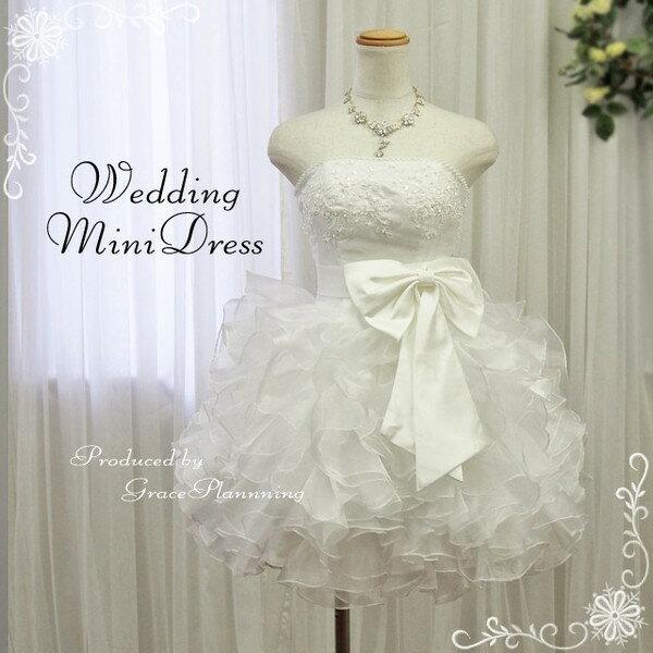 ミニウエディングドレス 5号7号9号11号 オフホワイト 人気のミニドレス 背中編上げでサイズを微調整 白 ホワイト ミニ丈 パーティー ブライダル 2次会 フリル 刺繍 花嫁 二次会 衣装 新婦 リボン ビジュー 30197
