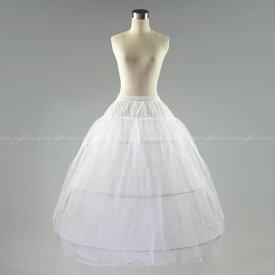 3段パニエ ボリューム 大人 3本ワイヤー フリーサイズ ウエディングドレス カラードレス プリンセスライン 定番 ウエスト約60〜90cmまで対応 フリーサイズ(PN1010)ロング 衣装 大人 仮装 コスプレ