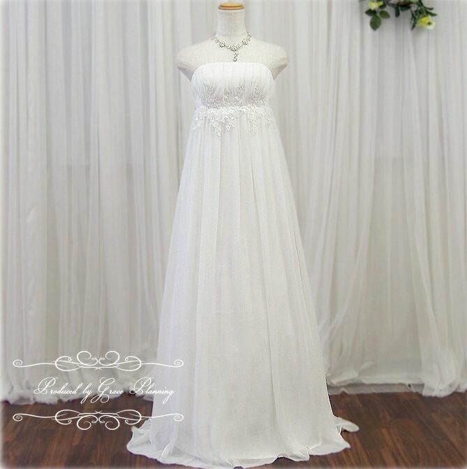 サイズオーダー ウエディングドレス オフホワイト 5号〜25号まで 【送料無料】小さいサイズから大きいサイズまでお好みのサイズでオーダーできます。サイズオーダーエンパイアライン 結婚式 Wedding Dress ウェディングドレス r53463