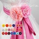 【訳あり】コサージュ 花 (1個/単品)全18色 髪飾り ヘッドドレス ウェディング 結婚式 お呼ばれ ヘアアクセサリー ピ…