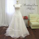 ウェディングドレス(オフホワイト)50759