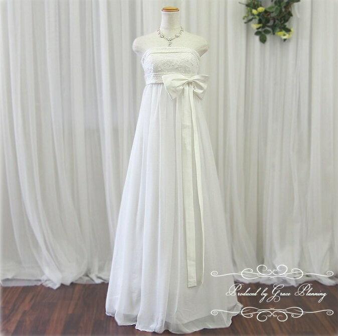 サイズオーダー ウエディングドレス 5号〜25号 オフホワイト リボンが可愛いビーズ付きドレス 小さいサイズ・大きいサイズ お客様サイズにてお作りします★マタニティの方も安心エンパイアライン 11305-od