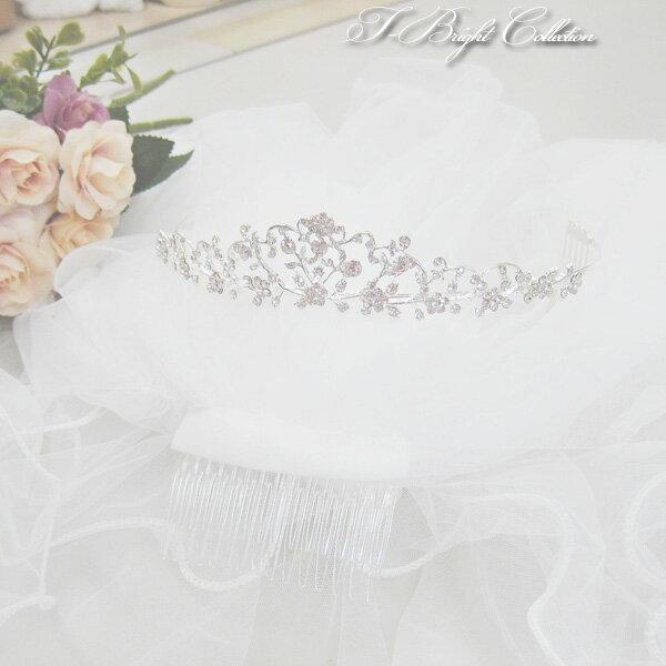 【セットでお得】ベール(v2353)とティアラ(t-205)のセット コーム付き ウエディングドレスにピッタリ ブライダルティアラ 挙式 リゾート ヘアアクセサリー ヘッドドレス ウェディング小物 花嫁 結婚式 髪飾り (t-205-v2353_set)