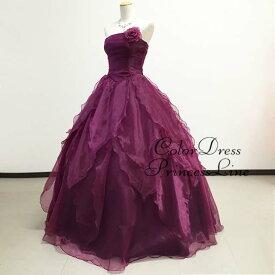 【サイズオーダー】5〜25号 お客様サイズでお作りします 色変更できます【送料無料】カラードレス ロング 大人 紫 パープル系 ワインレッド ふんわりオーガンジーカラードレス ウエディング 背中編み上げ プリンセスライン ロングドレス 51874