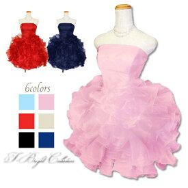 ミニドレス 5号7号9号 全6色(ピンク/レッド/ネイビー/ブラック/ブルー/クリーム) カラードレス ショート ウェディングにピッタリのショート丈ドレス 結婚式二次会にも 背中編み上げでピッタリとフィット【51076-fk】
