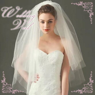 Two steps of veil ★ medium veil ★ wedding ceremony photo wedding second party wedding wedding accessory (v146/2405-852) with the Wedding Veil (cream) plain fabric comb