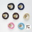 《メール便のみ送料無料》日本製 リングゴム 細め 単色10個セット ヘアアクセサリー ヘアゴム シンプル スクールゴム …