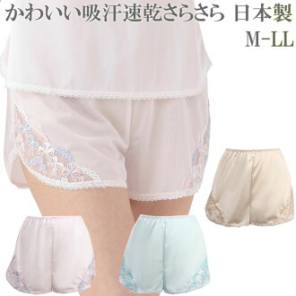 Lovely tulle lace flare pants made of Japan formal lingerie tap pants [M:1/3]