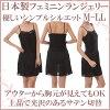大黑花艺设计开关 flare 滑女性正式在日本吊带背心吸汗干燥感觉衬裙正装内裤 M L LL   flare 女性内衣女士内在的天赋母亲节 [M:1 / 1]