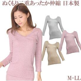 8分袖 インナーシャツ あったか リップル編み 日本製 M/L/LL 大きいサイズ 長袖 レディース 保温 秋冬 防寒 暖かい下着