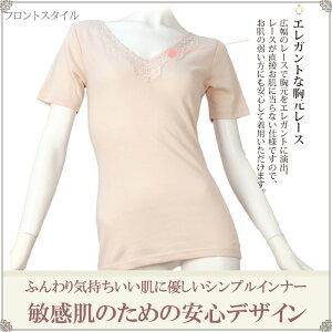 オーガニックコットン100%Vネックレース3分袖インナーー日本製綿100%M/L/LL大きいサイズ女性下着肌着レディースインナー母の日敬老の日ギフト贈り物