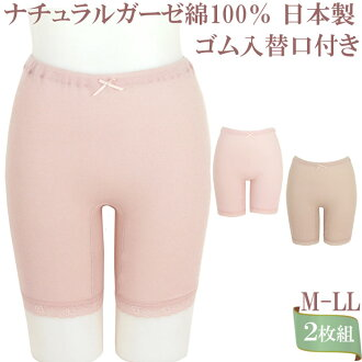 Two pieces of set | for 100-percent-cotton gauze three minutes made in Japan with the length bottom rubber permutation M/L/LL big size Lady's bag knitting cotton 100% woman underwear cotton sense of heat thermal insulation sweat perspiration レギンススラ lower