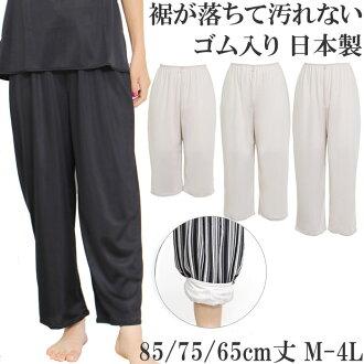 下擺掉下來,不被污染的襯裙褲子日本製造[M:1/1]M/L/LL大的尺寸65cm長75cm長85cm長5分長7分長9分長redisugauchopantsuwaidopantsu女性內衣內部吸汗速乾fureapantsutappupantsu女性內衣redisuinna