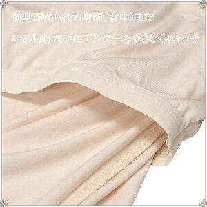 カップ付き半袖シャツレディース汗取りインナーブラトップ夏冷感UVカット吸汗速乾 MLLL大きいサイズ