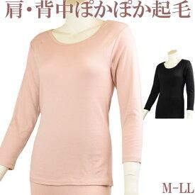 あったかインナー 綿100% 長袖 暖かい アクリル100% 裏起毛[M:1/1]あて布付き 肌着 M L LL 大きいサイズ