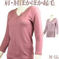 あったかインナー袋編み綿100%長袖暖かいアクリル100%裏起毛あて布付き肌着MLLL大きいサイズ