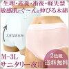 擁抱我和彈力棉布橡膠肚子安全放鬆的睡眠夜後衛 M-L-LL-3 L 大型設備 / 衛生短褲 / 產後短褲 / 醫院 / 醫院 / 產後 / 準備 / 報生 / 產褥期 / 晚衛生 / 天 [M:2 / 3] 10P30May15