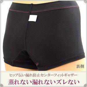 お尻すっぽり生理パンツは羽根つきMLサイズ防水サニタリー用パンツ