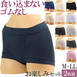 Rubberless hips size inner underwear shorts | which is kind to skin whom box shorts two pieces set [M:1/1]M/L/LL/ has a big completely The ll size four pieces group which lady's non-stress cotton sensitive skin fitting underwear not to tighten which does