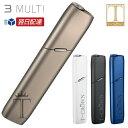 【あす楽】アイコス3 マルチ IQOS3 MULTI《新品・正規品》モデルチェンジ!最新型「IQOS3 MULTI」電子タバコ iqos3 …