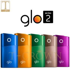 【あす楽】グローミニ【新色アクア・オレンジ・グリーン・ブラウン・バイオレット】『シリーズ2』miniオレンジ 電子タバコ glo glo2 グロー miniグロ—2 スターターキット 本体【新品・正規品】