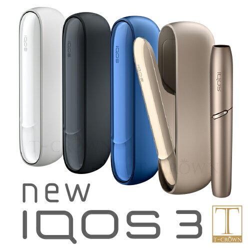 """""""アイコス3""""【人気商品の為、ご注文頂いてからお届けまで10日〜15日程度頂戴しております。】2018年11月15日新発売! 進化した正統後継モデル「IQOS 3」《新品・正規品》"""