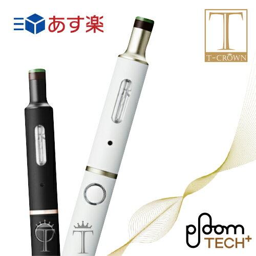 プルームテックプラス ploomtech plus プルームプラス 電子タバコ 最新型《新品》BLACK・WHITE