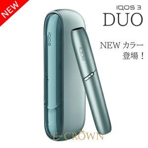 NEW アイコス 3 デュオ 春のNEWカラー 登場 ルーシッドティール IQOS 3 DUO 正規品・未開封(2本連続で使用可能)最新モデル IQOS3 DUO アイコス3 デュオ iQOS3 duo あいこす3 本体キット 加熱式タバ