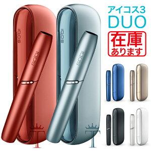 アイコス3 duo【 新型 】アイコス 3 DUO キット アイコス3 デュオ IQOS3 最新モデル(2本連続使用が可能なIQOS 3 DUO)メタリックな新色ウォームカッパー登場。762210082681 7622100826934