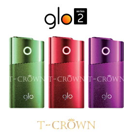glo series 2 グロー グロー2 シリーズ2【新型】【新品】【正規品】電子タバコ 本体 グロー2 限定