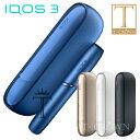 """【即日発送】アイコス 3 """"IQOS3""""最新型 「IQOS 3」新型iQOS 正規品 新品 未開封 ※製品登録不可商品 加熱型電子タバコ…"""