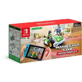 マリオカート ライブ ホームサーキット ルイージセット ソフト 任天堂 ニンテンドー Nintendo Switch! るいーじせっと マリオセットも販売