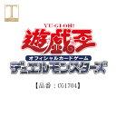 遊戯王 box OCG デュエルモンスターズ PRISMATIC GOD BOX (品番CG1704)豪華6大アイテムを収録 発売予定:12/19 発売…