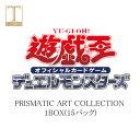 遊戯王 OCG デュエルモンスターズ PRISMATIC ART COLLECTION BOX 1BOX(15パック)prismatic art collection プリズマ…