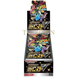 ポケモンカードゲーム ソード&シールド ハイクラスパック シャイニースターV BOX【1BOX:10パック(100枚)】ポケットモンスター