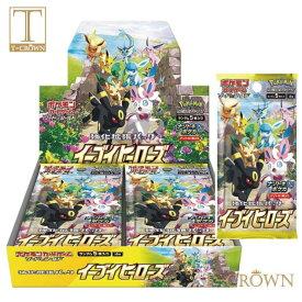 ポケモンカードゲーム ソード&シールド 強化拡張パック【イーブイヒーローズ】 Pokemon JAN:4521329314143 発売予定:5月28日 発売日より7営業日以内発送。