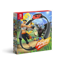 リングフィット アドベンチャー 冒険しながらフィットネス 任天堂 ニンテンドー Nintendo プレゼントに最適
