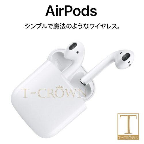 AirPods エアーポッズ ワイヤレスイヤホン《新品・正規品》 MMEF2J/A ワイヤレスイヤホン