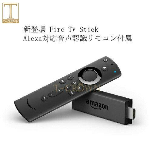 【あす楽配送】新型 Amazon Fire TV Stick ニューモデル アマゾンファイヤーtvスティック ファイヤースティックtv YouTube Amazonビデオ アマゾンビデオ Netflix hulu 映画 海外ドラマ ファイヤtvスティック ファイアtvスティック