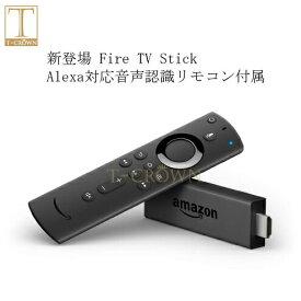 あす楽配送 Amazon Fire TV Stick ニューモデル アマゾンファイヤーtvスティック ファイヤースティックtv YouTube Amazonビデオ アマゾンビデオ Netflix hulu 映画 海外ドラマ ファイヤtvスティック ファイアtvスティック