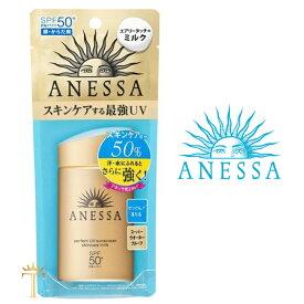 アネッサ(エアリータッチのミルク)パーフェクトUV スキンケアミルク〈日焼け止め用乳液〉60mL anessa シトラスソープの香り 紫外線対策 メール便発送