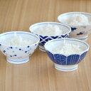 藍文様(あいもんよう)お茶碗飯碗 ご飯茶碗 茶碗 和食器 美濃焼 くらわんか茶碗 軽量磁器 軽い 軽量 茶わん ライスボ…