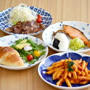 中皿 7寸皿 22cm 藍文様(あいもんよう) (アウトレット込み)お皿/中皿/パスタ皿/和食器/美濃焼/カレー皿/軽量磁器