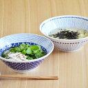 蒼(sou) 台形ボウル 大 (アウトレット込み)      ボール/大鉢/麺鉢/丼/和食器/美濃焼/どんぶり
