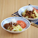 蒼(sou) 深皿 20.5cm (アウトレット込み)  カレー皿/パスタ皿/和食器/プレート/美濃焼/煮物鉢