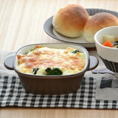 スクエアグラタン皿(ビターチョコ)グラタン皿/カフェ風グラタン皿/直火対応/家庭用オーブン対応/オーブンウェア/おうちカフェ/直火/日本製