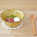 和のデザートカップ (カラメル)      小鉢/和の小鉢/カフェ風小鉢/和食器/ボウル/鉢/アウトレット食器/和モダン